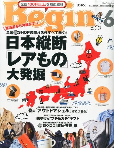 Begin (ビギン)2016年 6月号