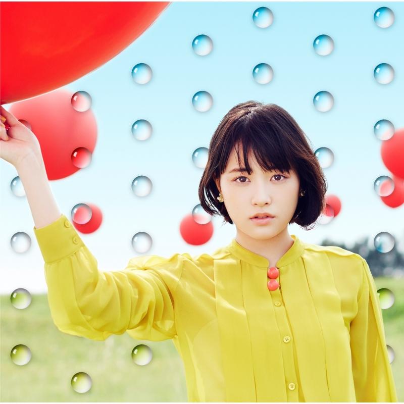 大好き (+DVD)【初回限定盤A】