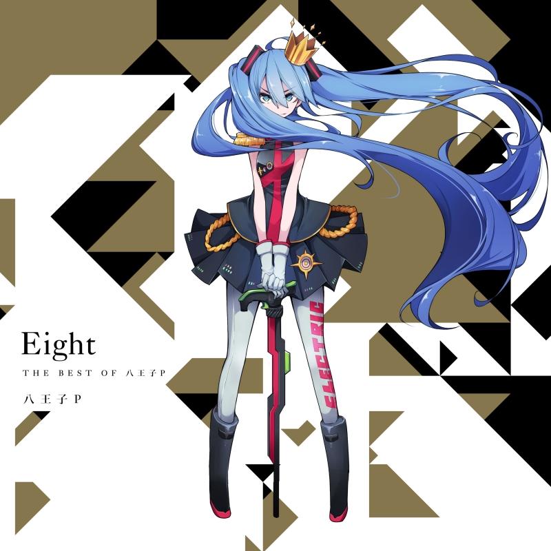 Eight -THE BEST OF 八王子P-(+DVD)【初回限定盤】