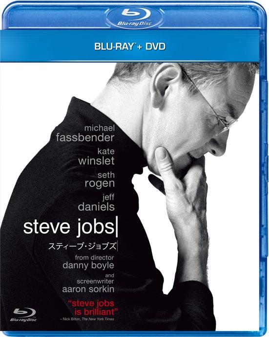 スティーブ・ジョブズ ブルーレイ&DVDセット(2015年)