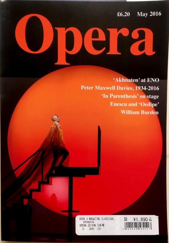 Opera 2016年 5月号