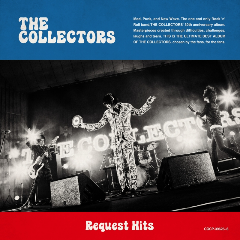 Request Hits
