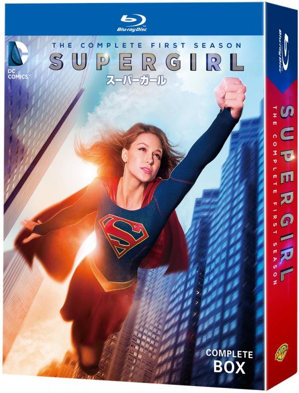 SUPERGIRL/スーパーガール <ファースト・シーズン> コンプリート・ボックス(4枚組)