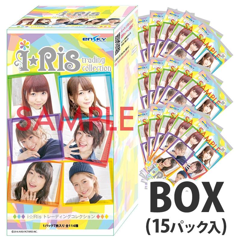 i☆Ris トレーディングコレクション(BOX/15パック)≪HMV限定特典カード付き≫