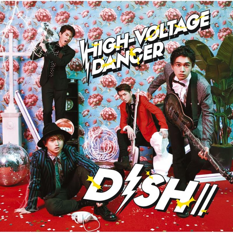 HIGH-VOLTAGE DANCER (+DVD)【初回生産限定盤A】