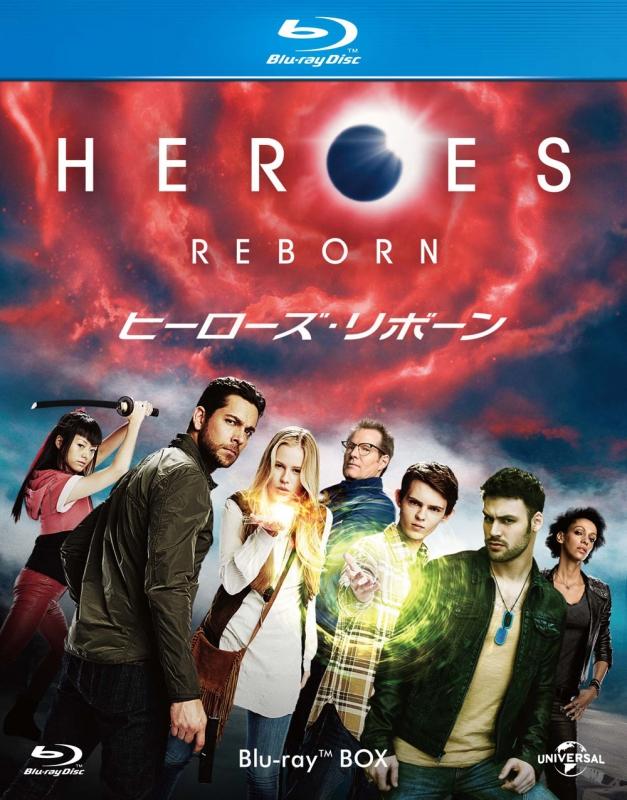 HEROES REBORN/ヒーローズ・リボーン ブルーレイBOX