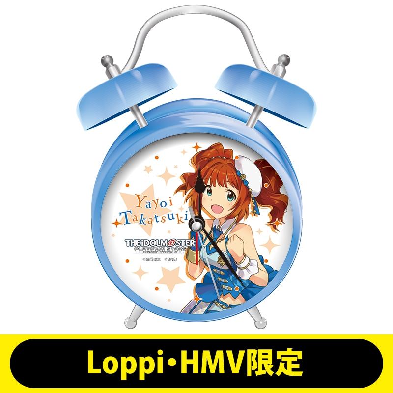 オリジナルボイス入り目覚まし時計(高槻やよい) 【Loppi・HMV限定】/ アイドルマスター プラチナスターズ
