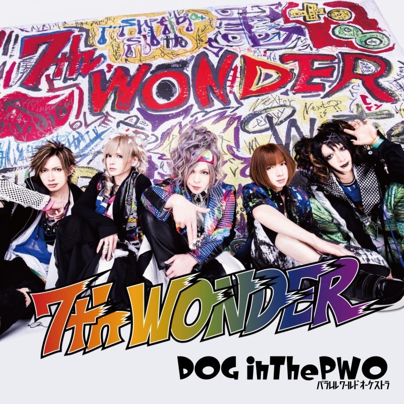 7th WONDER (+DVD)【初回盤B】