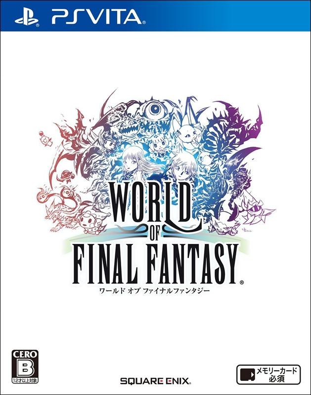 【PS Vita】ワールド オブ ファイナルファンタジー
