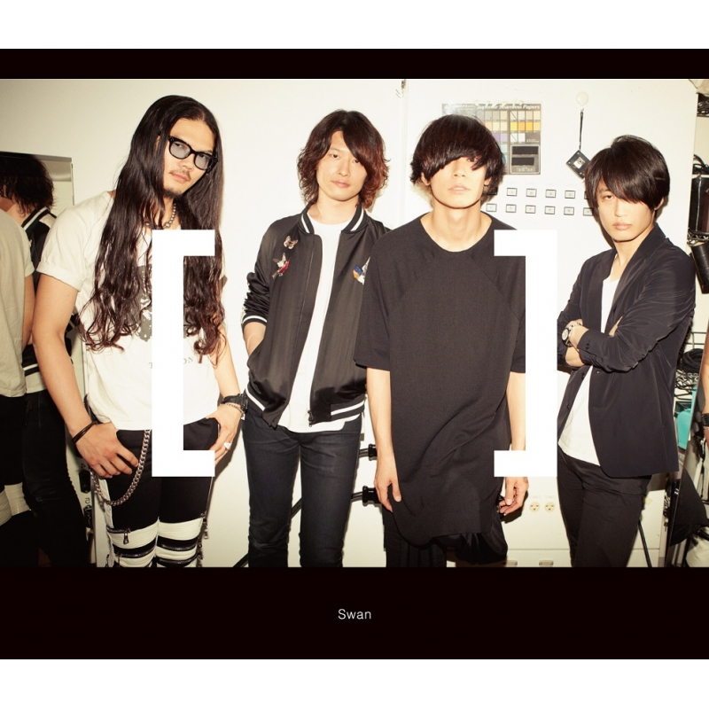 Swan (+DVD)【初回限定盤】
