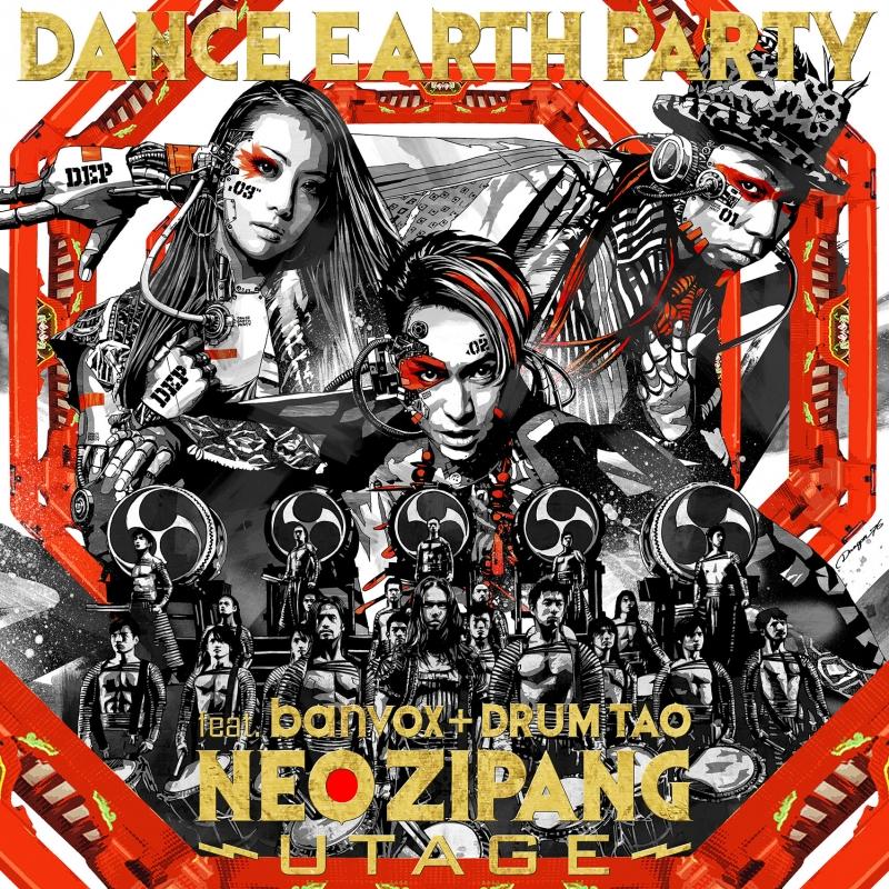 NEO ZIPANG〜UTAGE〜(+DVD)