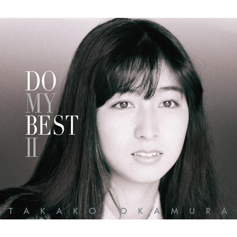 DO MY BEST II (+DVD)【初回限定盤】