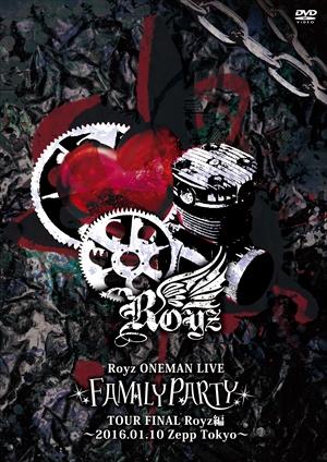 Royz ONEMAN LIVE「FAMILY PARTY」TOUR FINAL-Royz編-【初回限定盤】