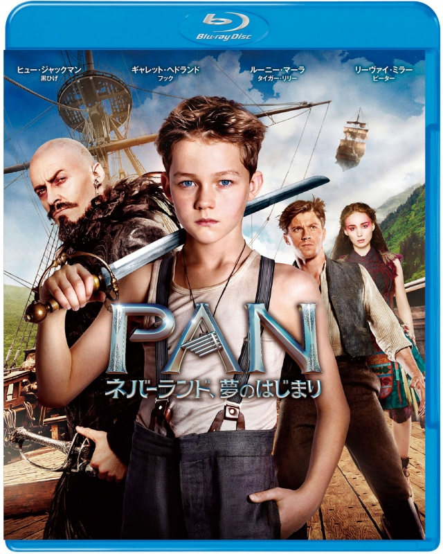 PAN〜ネバーランド、夢のはじまり〜