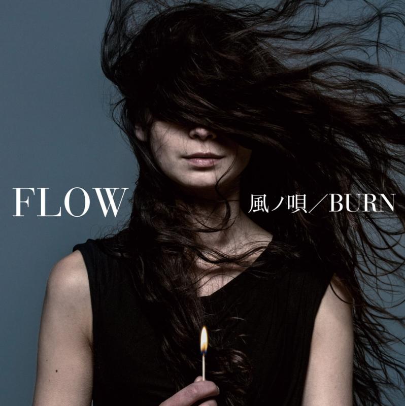 風ノ唄/BURN (+DVD)【初回生産限定盤】