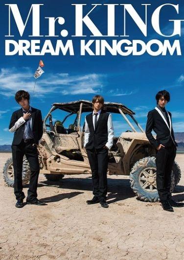 Mr.KING写真集 『DREAM KINGDOM』 通常版