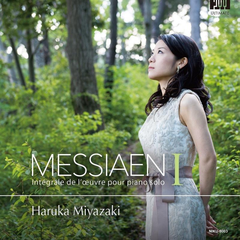 Catalogue d'Oiseaux.1, 2, 3, 5 : Haruka Miyazaki(P)