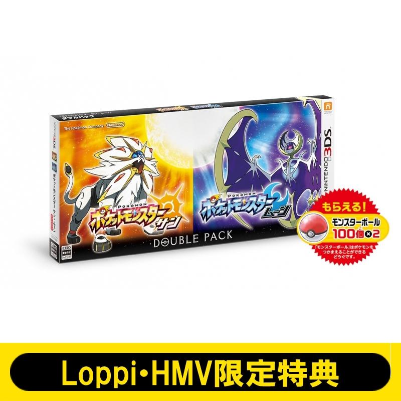 ポケットモンスター サン・ムーン ダブルパック ≪Loppi・HMV限定特典オリジナルメタルストラップセット(サン&ムーン)2個付き≫