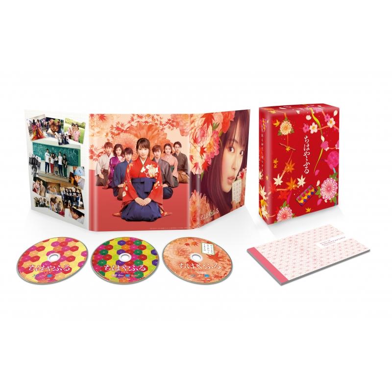 ちはやふる -上の句-豪華版 Blu-ray&DVDセット(特典Blu-ray付3枚組)