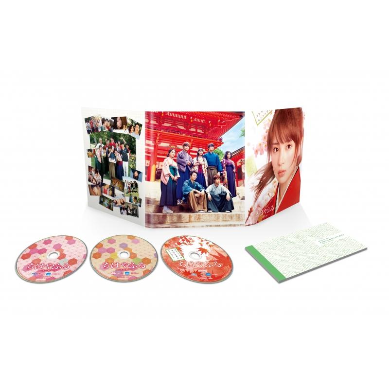 ちはやふる -下の句-豪華版 Blu-ray&DVDセット(特典Blu-ray付3枚組)
