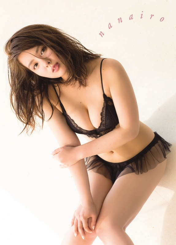 山田菜々 写真集 「nanairo」