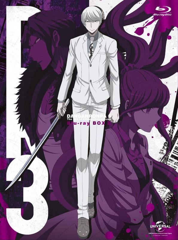 ダンガンロンパ3 -The End of 希望ヶ峰学園-Blu-ray BOX II 〈イベント優先販売申込券付き初回生産限定版〉