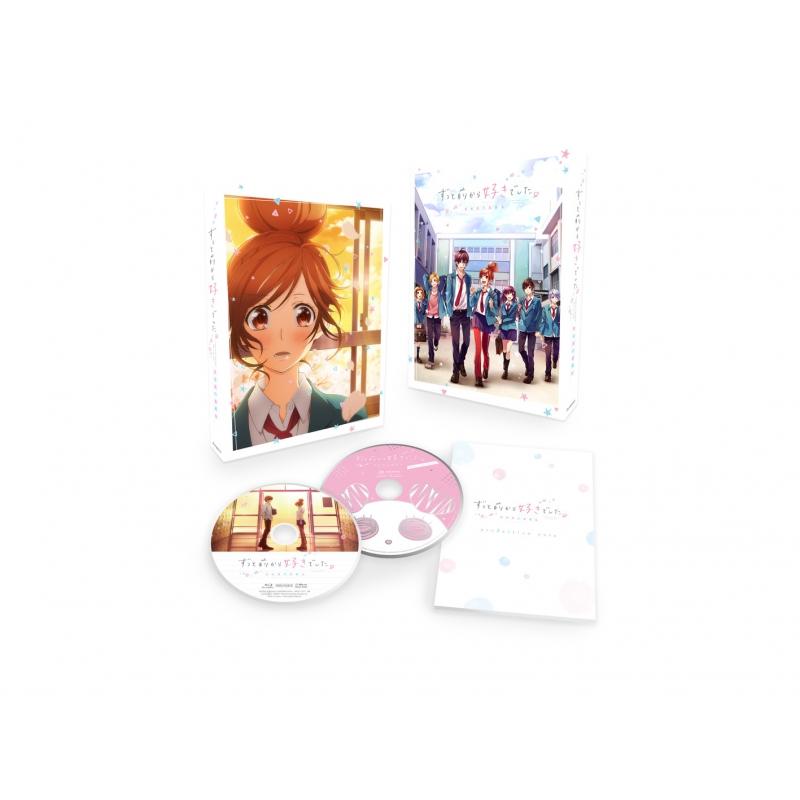 ずっと前から好きでした。〜告白実行委員会〜【完全生産限定版】(Blu-ray +CD)