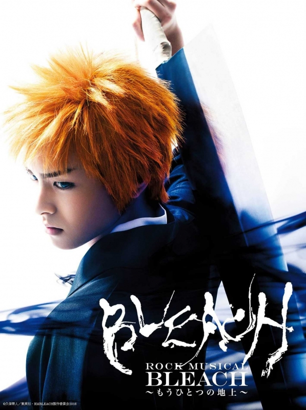 [rock Musical Bleach]-Mou Hitotsu No Chijou-