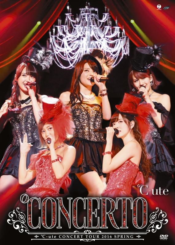 ℃-uteコンサートツアー2016春 〜℃ONCERTO〜(DVD)