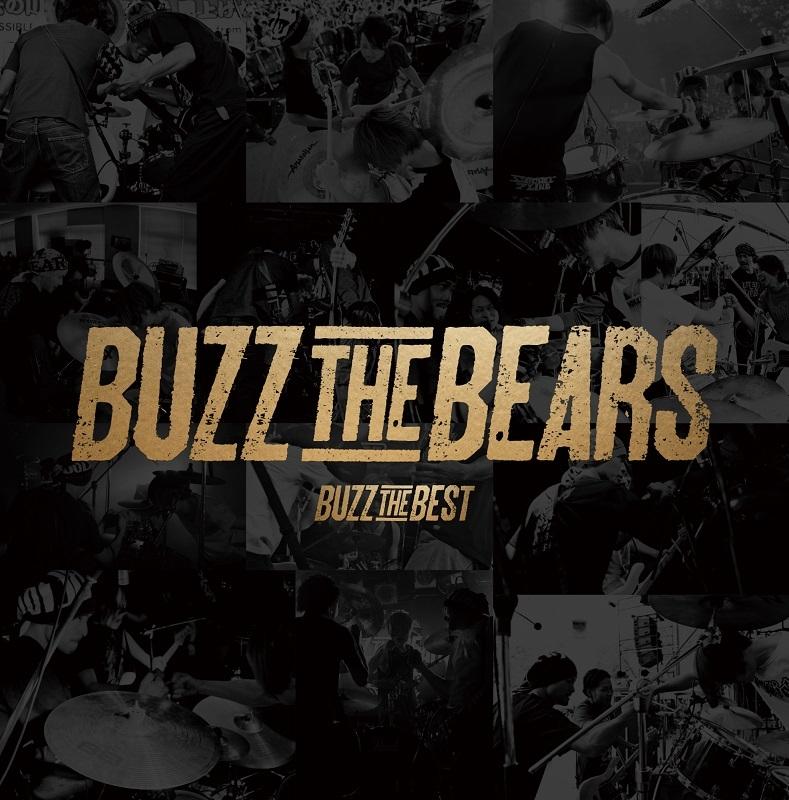 BUZZ THE BEST (CD+DVD)【初回限定盤】