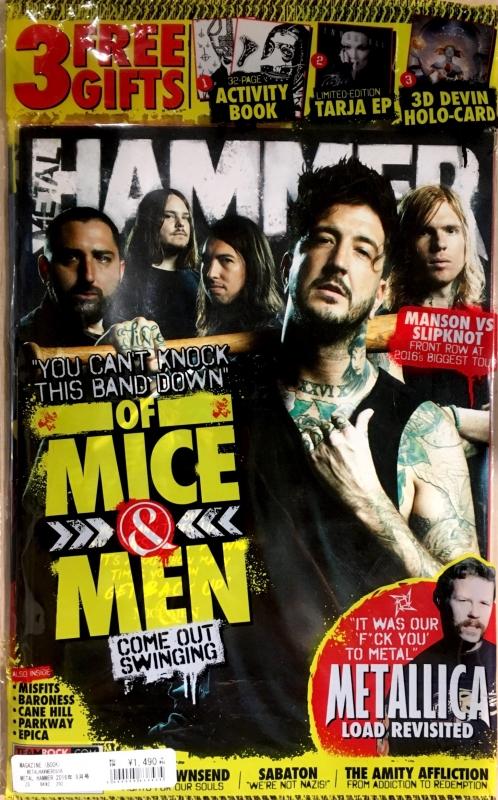 Metal Hammer 2016年 9月号