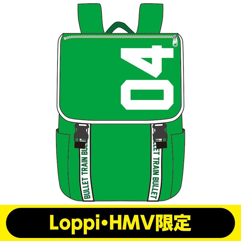 722b2c5e1852 超特急 backpack(緑)【Loppi・HMV限定】 : 超特急 | HMV&BOOKS online ...