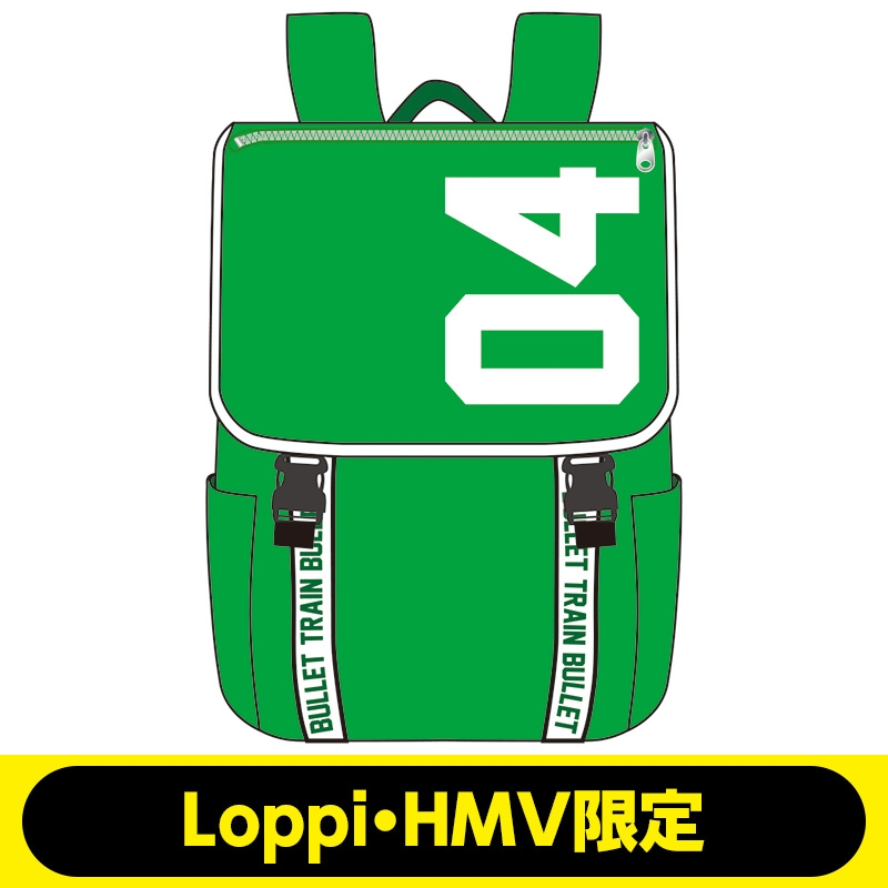 超特急 backpack(緑)【Loppi・HMV限定】