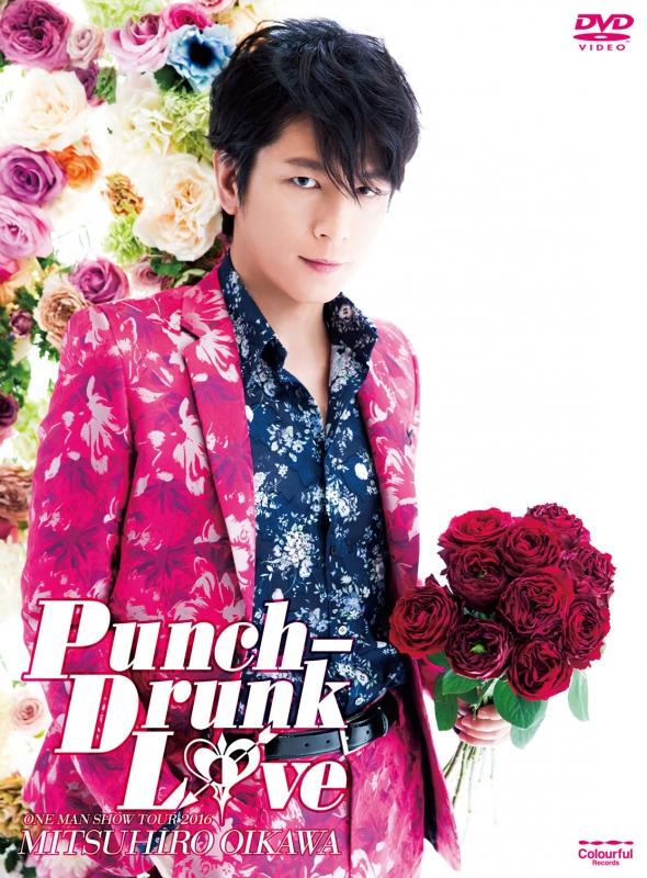 及川光博ワンマンショーツアー2016 Punch-Drunk Love 【DVD初回盤】 (フォトブック+パンチラ☆ボクサーパンツ付き)