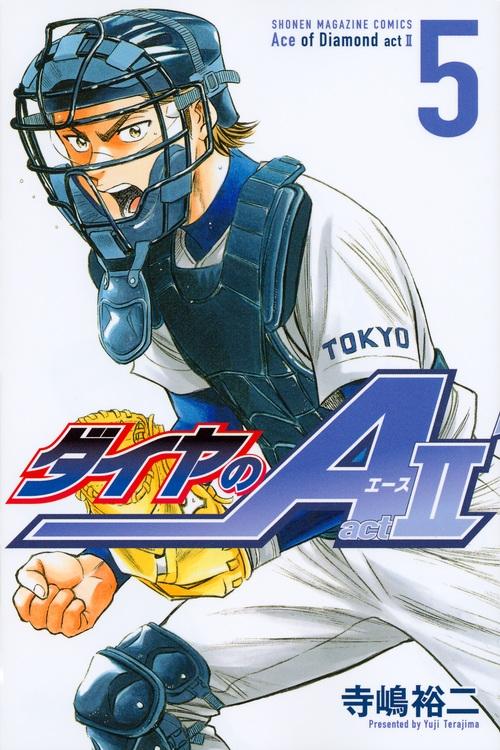 ダイヤのA act2 5 週刊少年マガジンKC