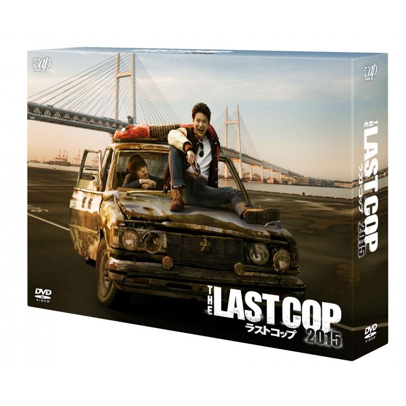 THE LAST COP/ラストコップ 2015 DVD-BOX