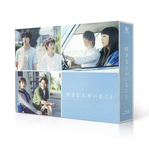 Suki Na Hito Ga Iru Koto Blu-Ray Box