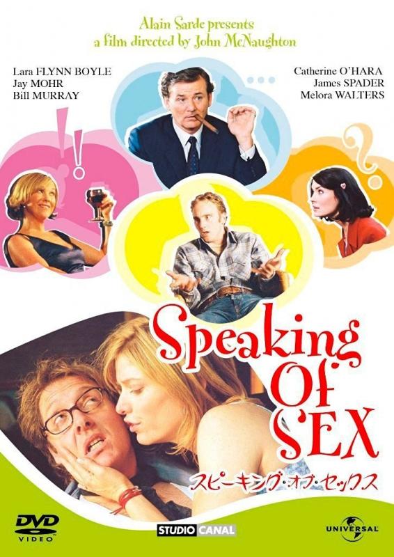 Speaking Of Sex Trailer 21