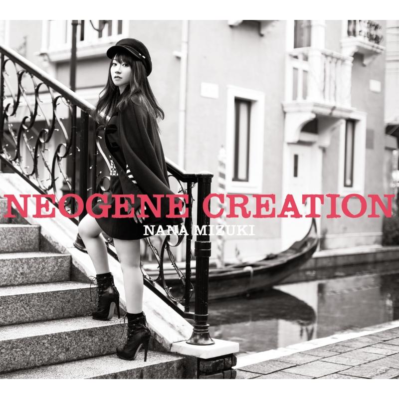 NEOGENE CREATION 【初回限定盤】(CD+DVD)