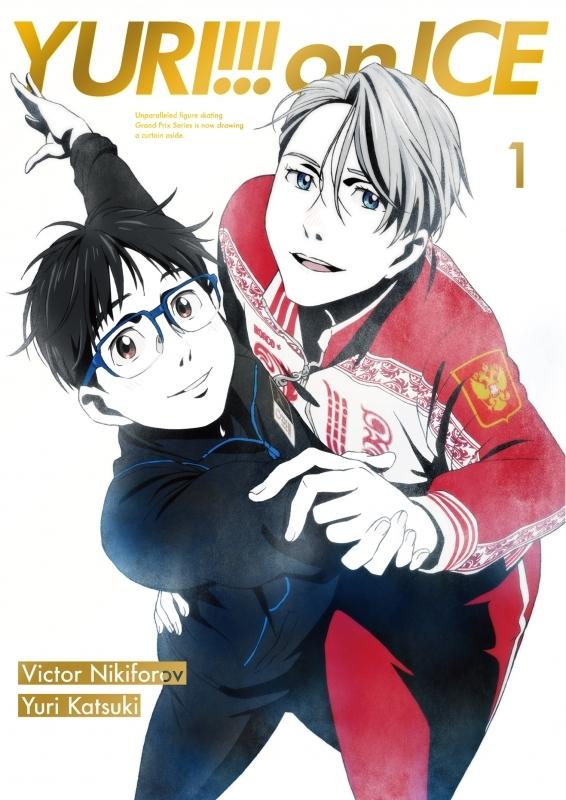 ユーリ!!! on ICE 1 DVD