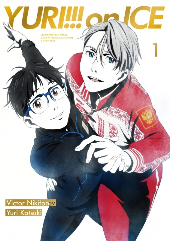ユーリ!!! on ICE 1 BD