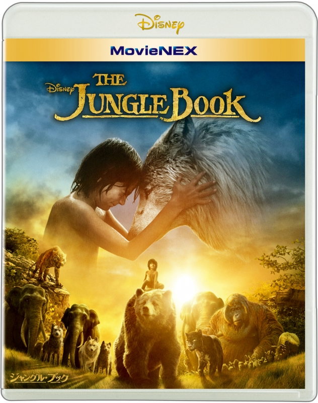 the jungle book movienex the jungle book hmv books online