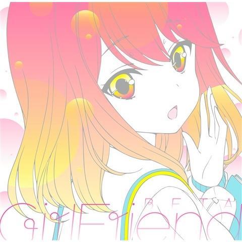 ガールフレンド(仮)キャラクターソングシリーズ Vol.01
