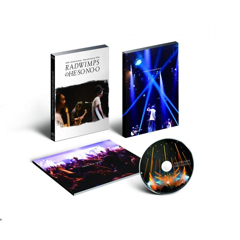 RADWIMPSのHESONOO Documentary Film [Blu-ray]