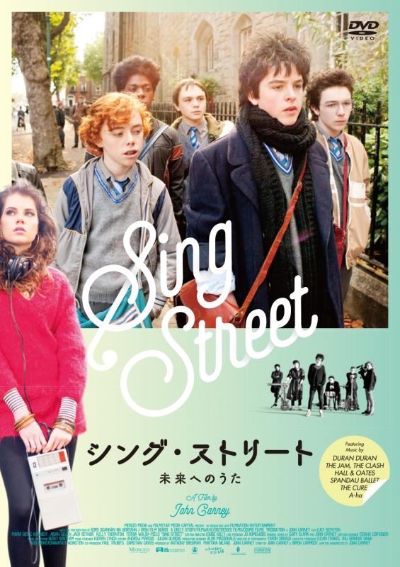 家族のうた DVD-BOX | 中古 - suruga-ya.jp