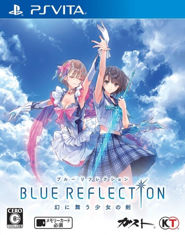 【PS Vita】BLUE REFLECTION 幻に舞う少女の剣 通常版
