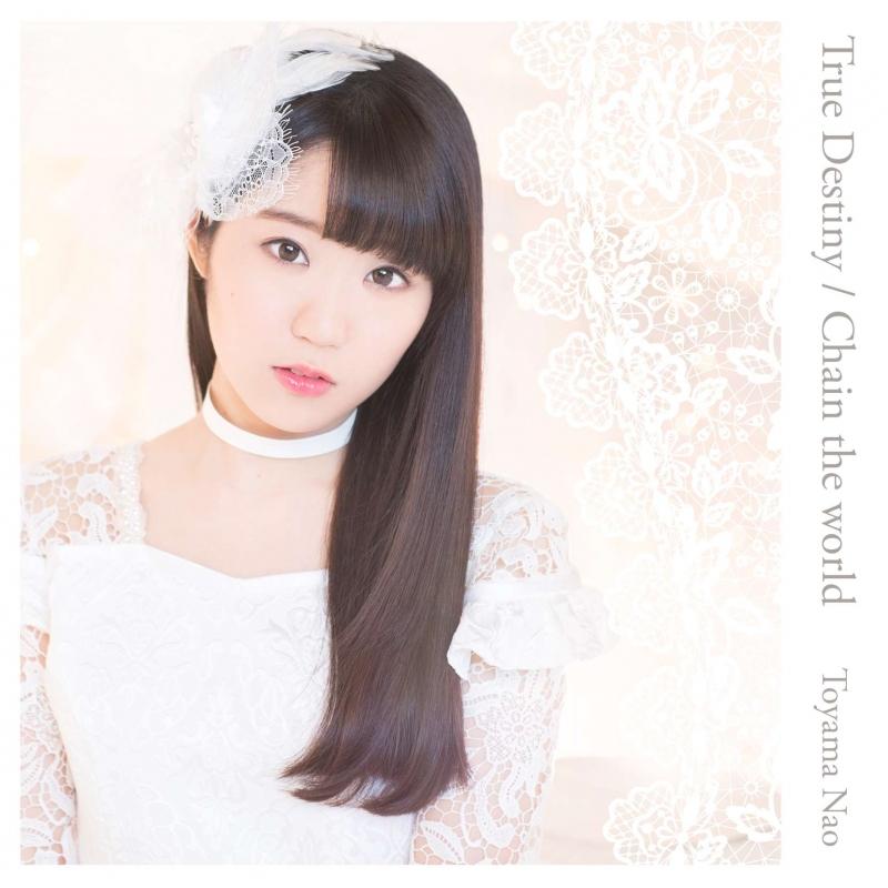 True Destiny / Chain the world 【初回限定盤】 (CD+DVD)