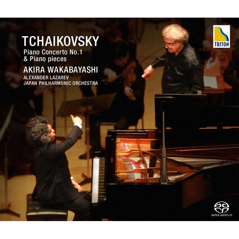 ピアノ協奏曲第1番、ピアノ作品集 若林 顕、アレクサンドル・ラザレフ&日本フィル