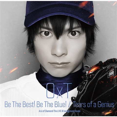 「ダイヤのA」The LIVE III挿入歌 Be The Best! Be The Blue!/Tears of a Genius【一般流通盤】