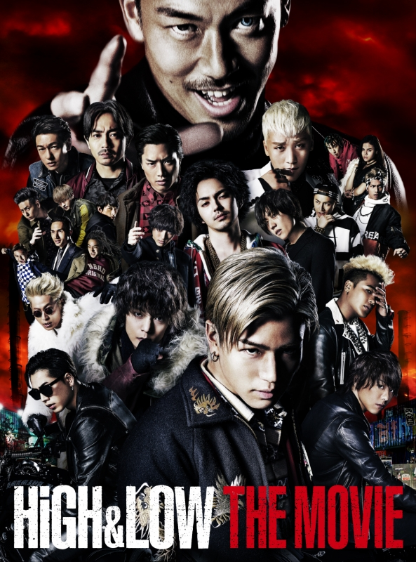 HiGH & LOW THE MOVIE <通常盤>